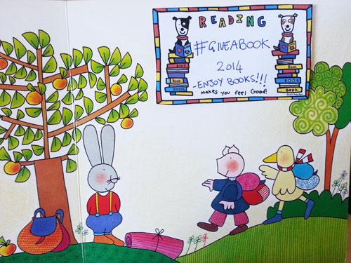 GiulioConiglio_giving-book-day-2014