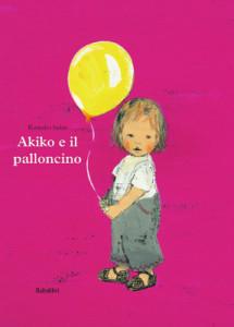 Akiko-e-il-palloncino