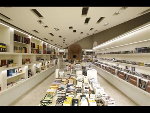 Mostra-I-nostri-anni-70-Libreria-Arion-Palazzo-Esposizioni