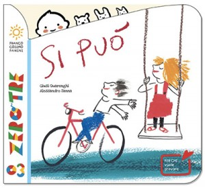 cover_sipuo