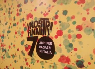 mostra-i-nostri-anni-70-Logo