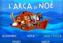 L'arca di Noè schermata iniziale
