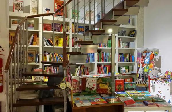 interni della Nuova Libreria Olimpico