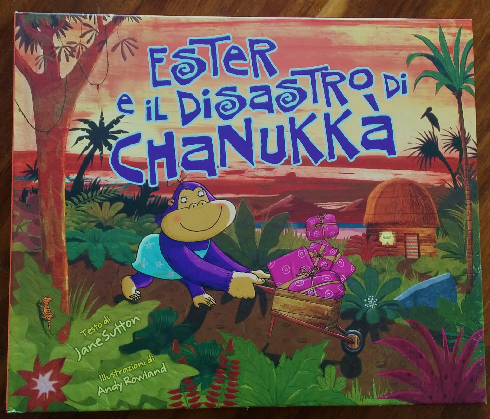 Ester e il disastro d Channukà cover
