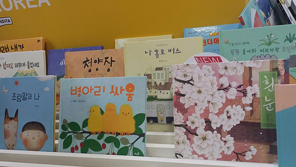 libri coreani