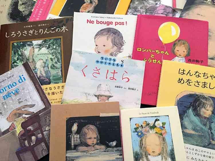 i libri di Komako Saki